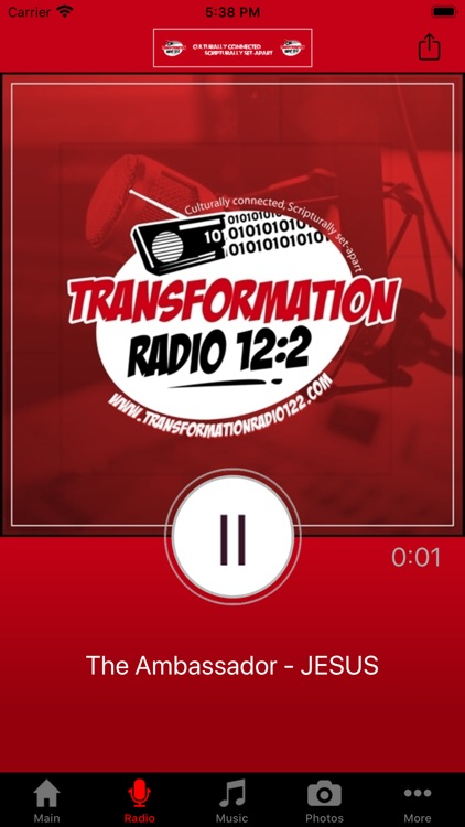 Transformation Radio screenshot-0