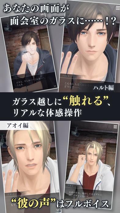 囚われのパルマ screenshot1
