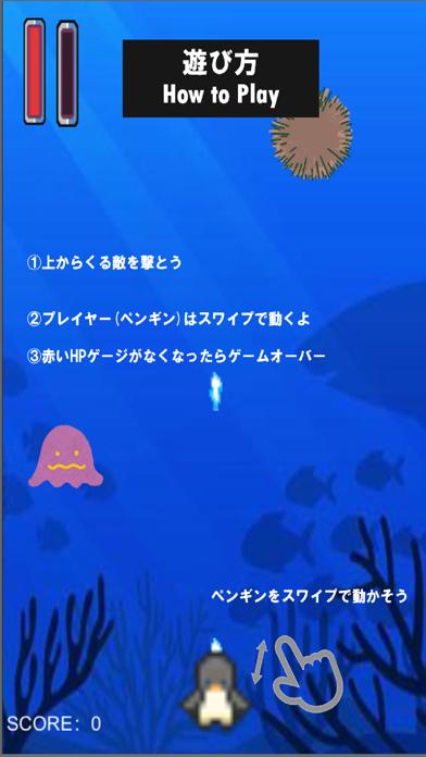 ウニ screenshot 1
