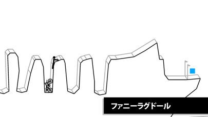 Draw Rider Plus紹介画像5