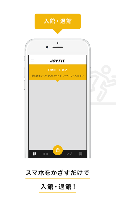 JOYFIT Appのおすすめ画像1