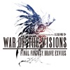 FFBE幻影戦争  WAR OF THE VISIONS iPhone / iPad