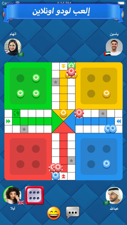 Ludo Clash: لعبة لودو ستار شيش screenshot-4
