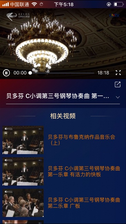 大剧院·古典 screenshot-4