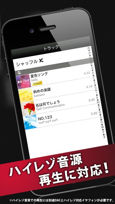music.jpハイレゾ歌詞対応 音楽プレイヤー - 窓用