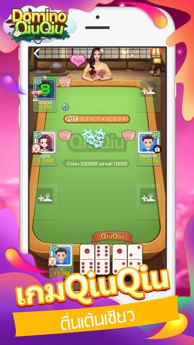 "À¹'ดม À¹'น À¹""ทย Domino Gaple Online Free Download App For Iphone Steprimo Com"
