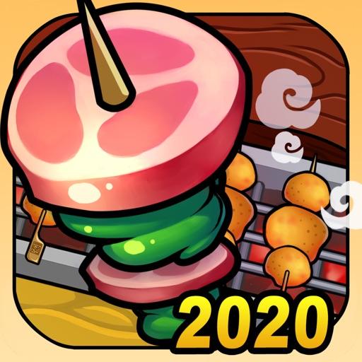 Happy BBQ 2020