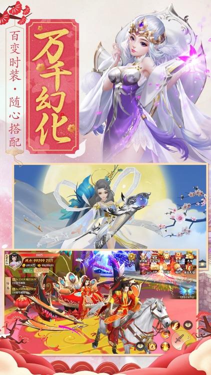 修仙无双-御剑仙侠之国民热恋修仙手游HD