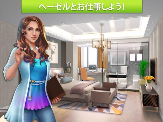 ホームデザイナー:お部屋改装マッチブラストのおすすめ画像1
