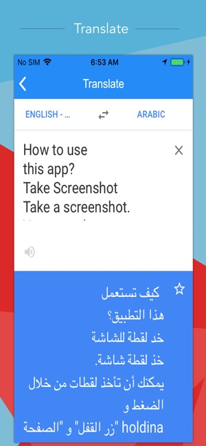 Text Scanner (OCR) on the App Store