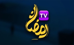 Ramdan TV