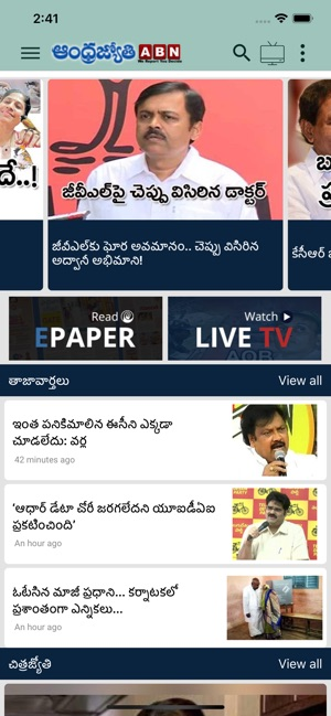 ABN AndhraJyothy on the App Store