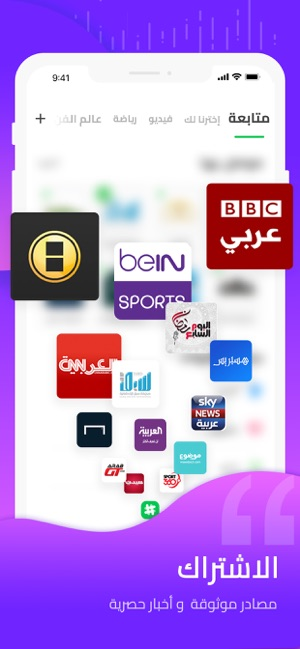 84ee1057a هاشتاقك on the App Store