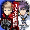 凍京NECRO SUICIDE MISSION iPhone / iPad