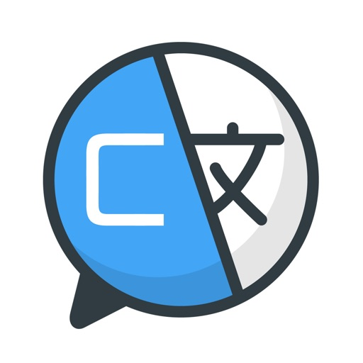 ChatAll - A language app