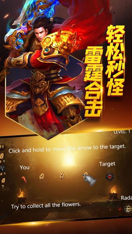 神兵霸刀传奇·单机版 screenshot-4