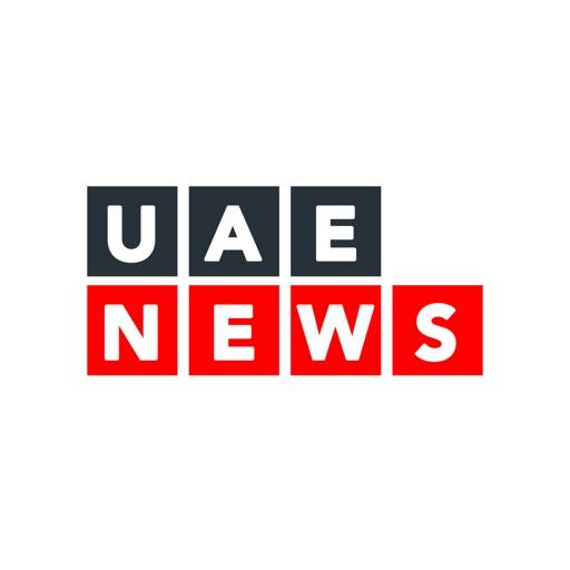 UAE News - اخبار الامارات