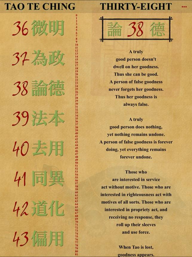 Tao Te Ching Lite On The App Store