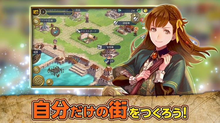大航海時代6:ウミロク screenshot-4
