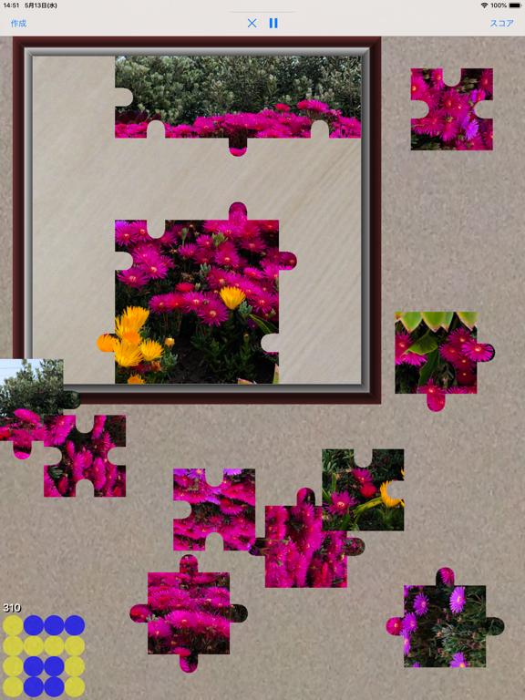 https://is1-ssl.mzstatic.com/image/thumb/Purple123/v4/0a/aa/e3/0aaae3a9-e474-960a-1b89-89c8f8667267/pr_source.png/576x768bb.png