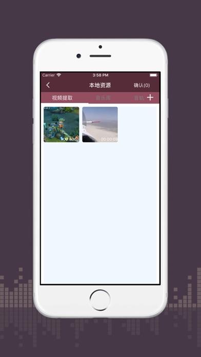 One-click ringtone Screenshot