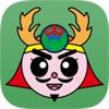 護佐丸歴史資料館ガイド - iPadアプリ