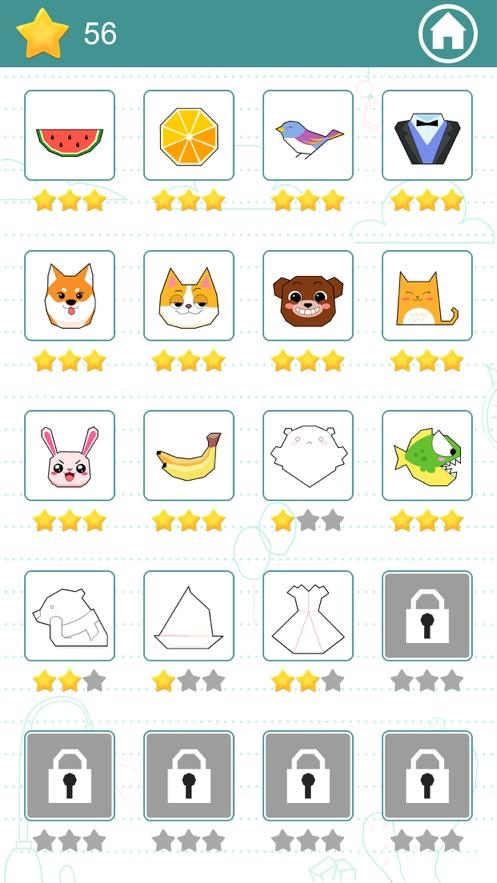 完美的线(Draw In™) App 截图