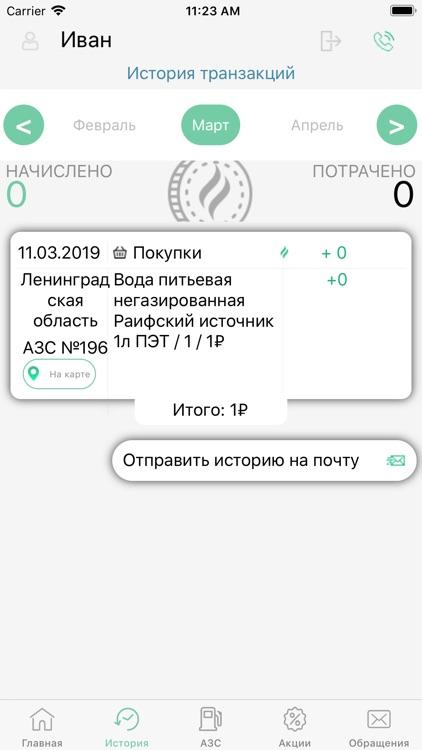 Татнефть - Клуб чемпионов