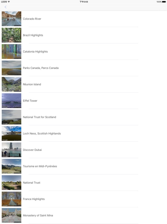 StreetViewMap Street View Maps on the App Store