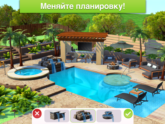 Home Design Makeover на iPad
