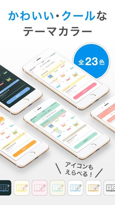 シンプルノート - メモ帳・ノート管理(めも帳)のメモアプリのおすすめ画像4