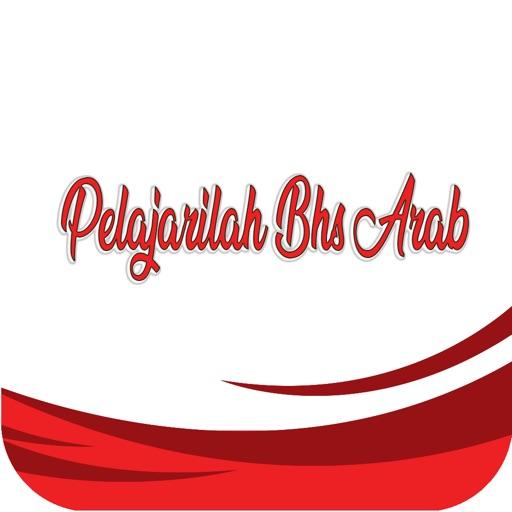 Learn Arabic- Juz' Amma Indo
