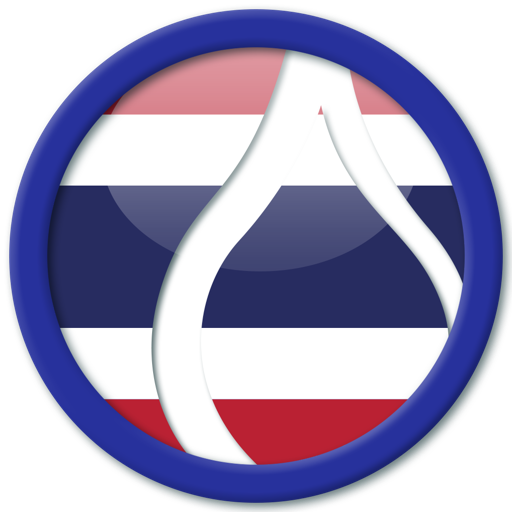 Учи тайский - EuroTalk
