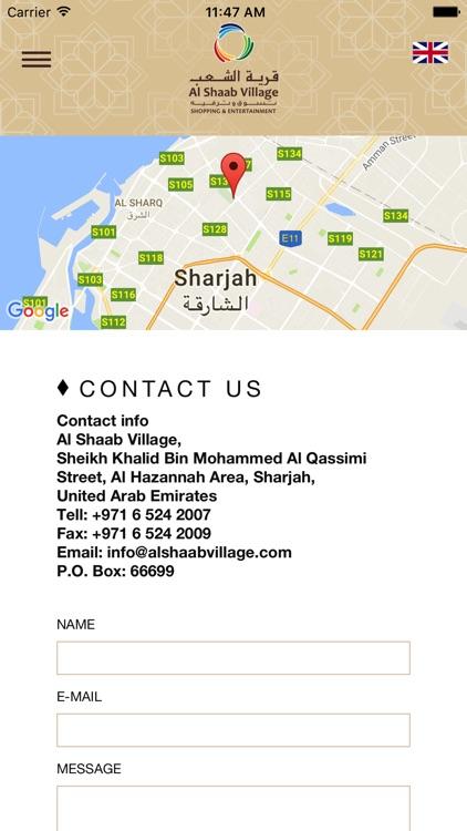 Al Shaab Village Application screenshot-4