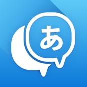 Translator – Translate Box