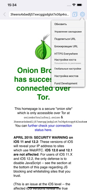 tor browser ip address hydraruzxpnew4af