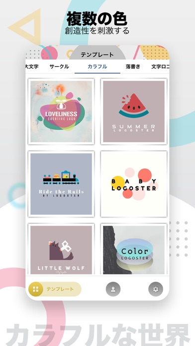 Logo Maker | Logoster ScreenShot6