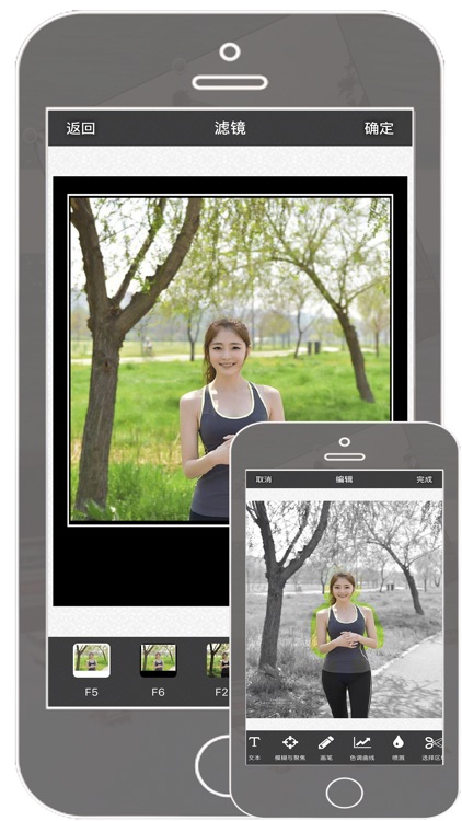 全能画图板Pro-图片修改与手绘画画软件 screenshot-6
