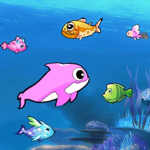 大鱼吃小鱼大作战