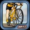 サイクリング Cycling 2013 - iPadアプリ