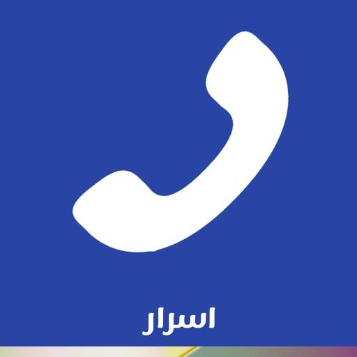 منو داق - كاشف download
