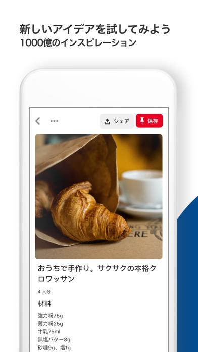 Pinterest – おしゃれな画像や写真を検索 - 窓用