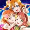 ラブライブ!スクールアイドルフェスティバルALL STARS 대표 아이콘 :: 게볼루션