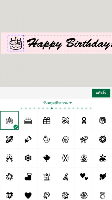 Screenshot for Brother P-touch Design&Print in Thailand App Store