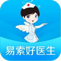 易索好医生——慢性病管理平台