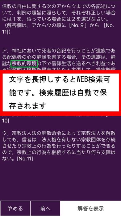 https://is1-ssl.mzstatic.com/image/thumb/Purple123/v4/0f/2b/54/0f2b5473-4977-9193-66d2-11ff2a38cf79/pr_source.png/392x696bb.png