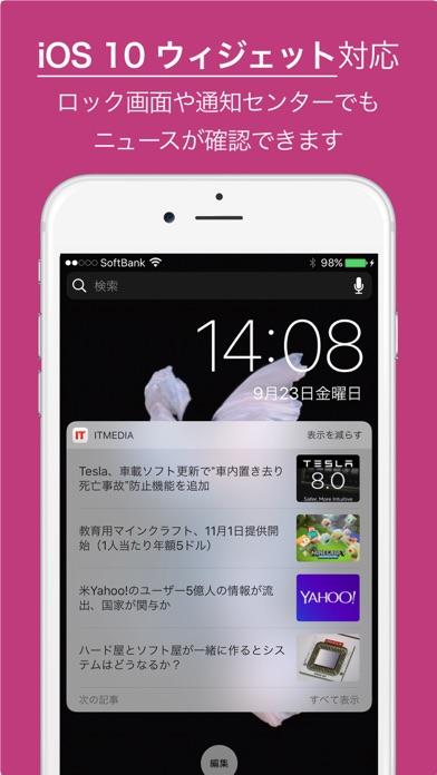 ITmedia for iPhone/iPad ScreenShot3