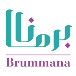 Explore Brummana
