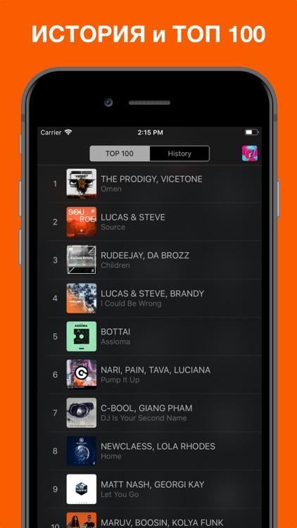 Radio Record Samara screenshot-4