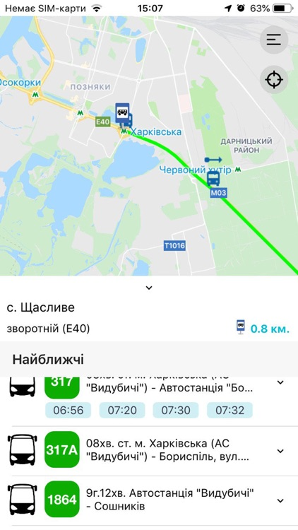 KyivBus screenshot-4